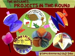 """FREE Bag Ladies """"Projects in the Round"""" Mini-Unit"""